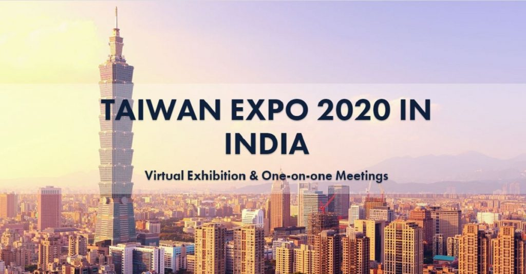 Taiwan Expo 2020 – Virtual Exhibition