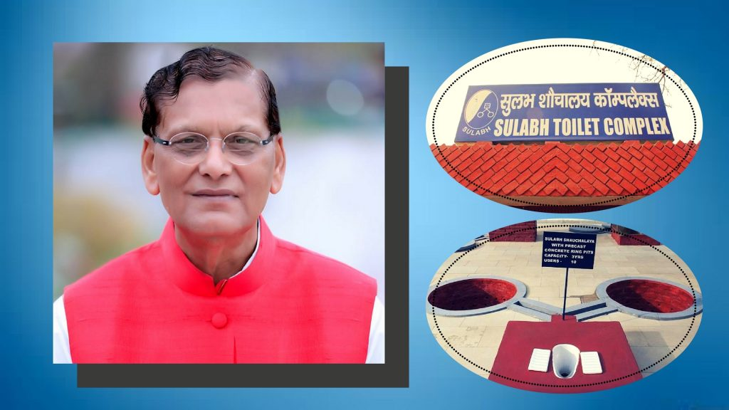 Foundation Day of Sulabh International