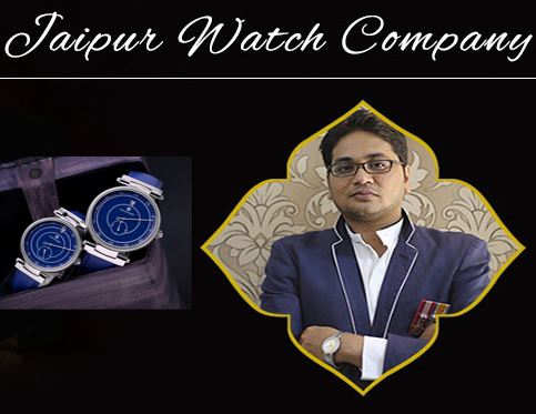 JAIPUR WATCH COMPANY UNVEILS ITS LATEST CREATION: THE HARMONY COLLECTION